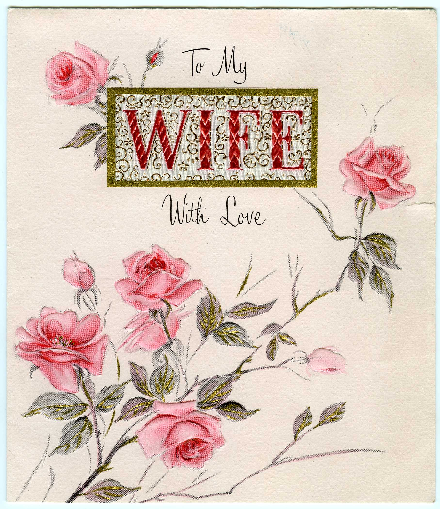 J C Penney Valentine's Day Card to his Wife