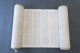 SMU's Chinese Torah scroll