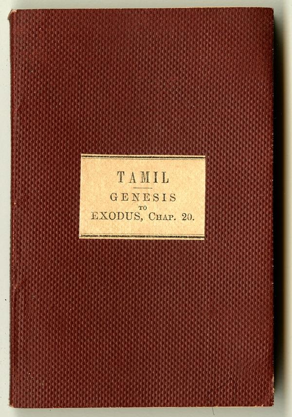 Tamil Genesis and Exodus - SMU