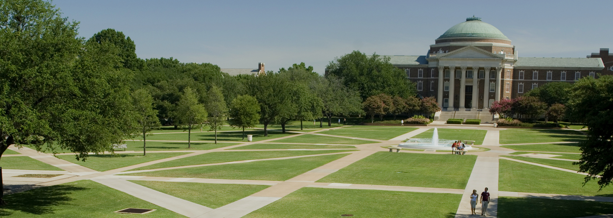 Photograph of main quadrangle in front of Dallas Hall.