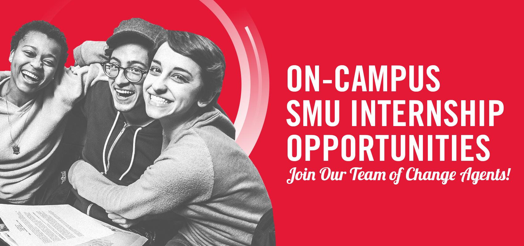 on campus smu internship opportunities