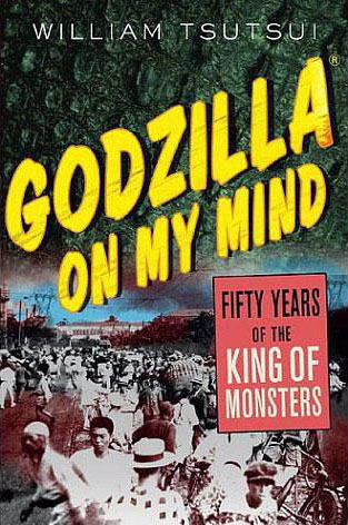 'Godzilla On My Mind' book cover