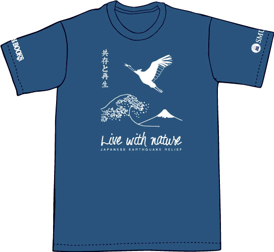 Japan quake relief T-shirt created for SMU fund-raising efforts
