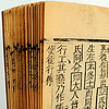Chines Bible