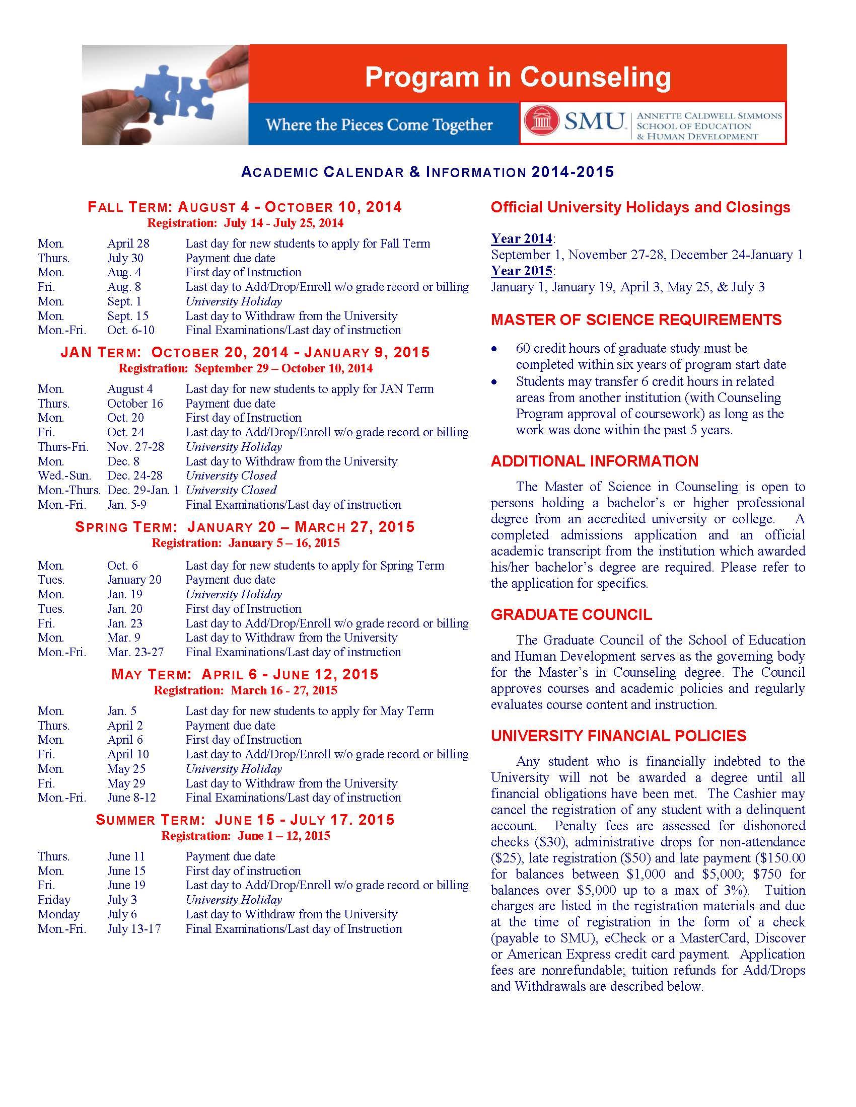 1700 x 2200 jpeg 512kB, Simmons Academic Calendar 2016 | New Calendar ...